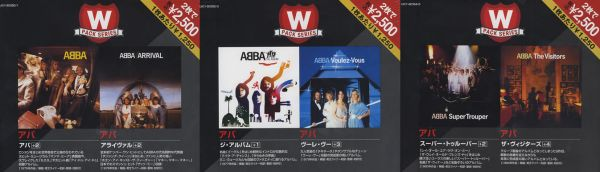 Japanese double CD packs