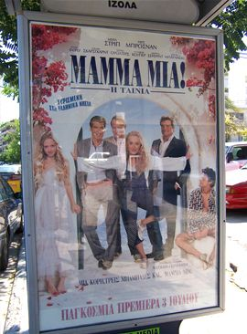 Griechisches Mamma Mia! The Movie-Plakat